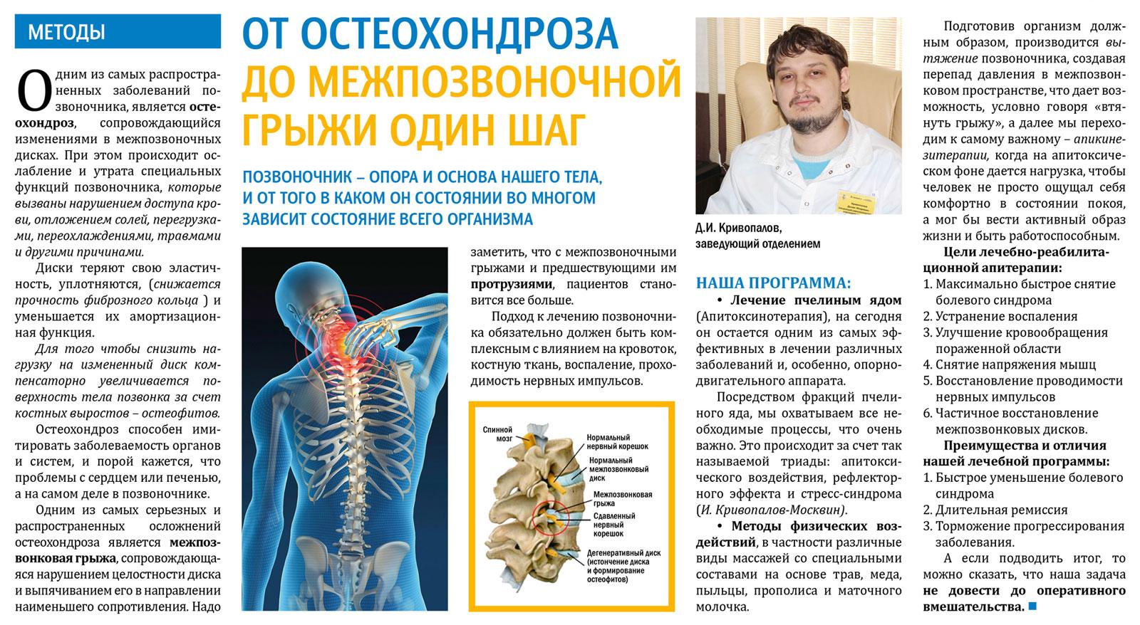 Новые методы лечения ревматоидного артрита в россии и за рубежом